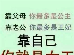 招xiao�r工