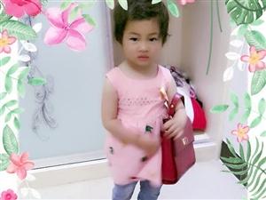 【萌宝秀场】刘艳敏