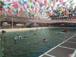 白合唐河漂流游泳馆