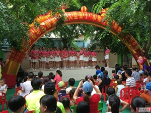 """步步高幼儿园举办第六届大型亲子""""水枪大战""""欢乐迎暑假活动"""
