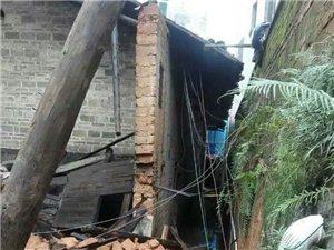 2016年端午节前后大雨老房子倒塌