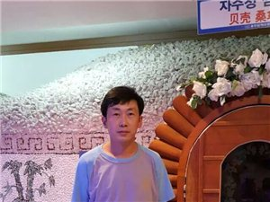 【帅男秀场】韩磊
