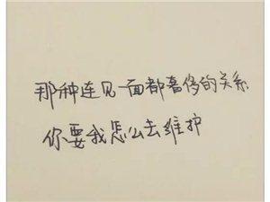 【帅男秀场】祈夜