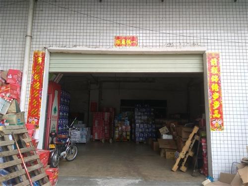 東莞市龍發食品有限公司