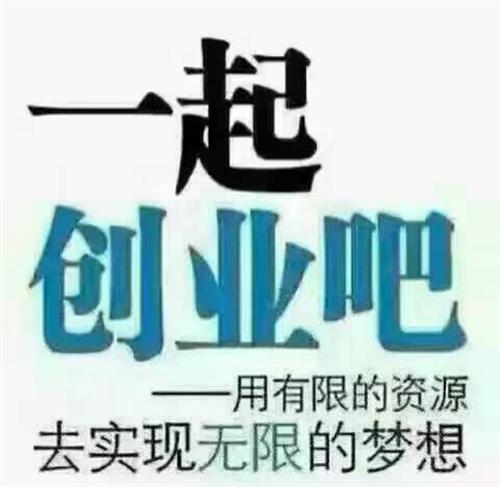 中国人寿酒泉分公司人事部