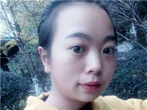 【美女秀场】田红珍