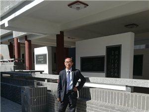 【帅男秀场】谭晓利 34岁 天秤座 置业顾问