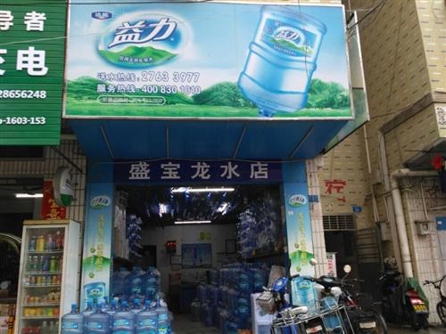 深圳石岩桶装水配送公司