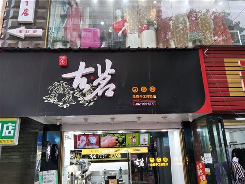 来凤县古茗奶奶店