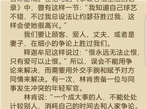 【帅男秀场】张江林
