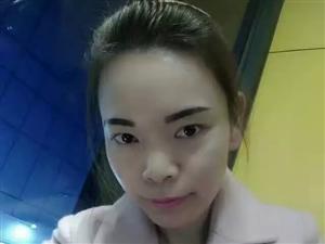 【美女秀场】陈姑凉