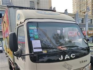 JAC厢式货车