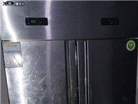 双开冰柜处理