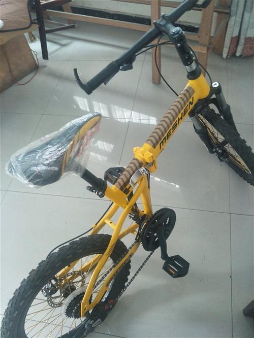 出售全新可折疊山地自行車