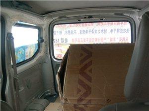 自用面包车