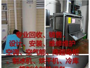 中央空調空氣能冷庫烘干機