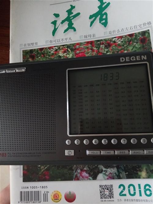 德劲1103高性能收音机(珍藏版)
