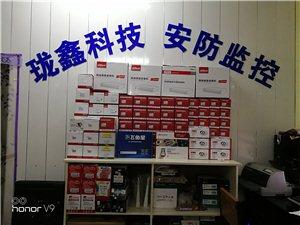 大港珑鑫电脑监控安装批发