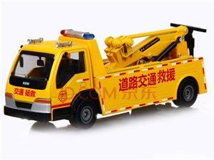 麻城救援車24小時為你服務