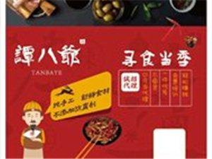 冷吃兔,冷吃牛肉,自煮火锅