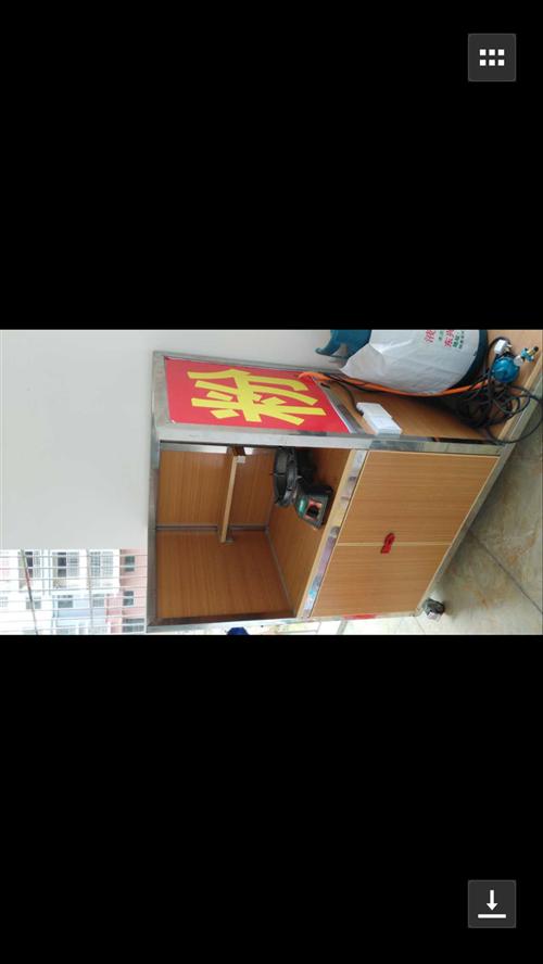 九成新餐柜出售