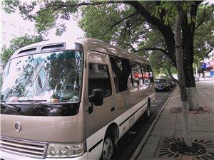 8---14座豪華商務客車出租