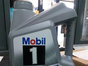 通用原厂机油