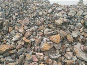 大量收購低品味鋁礦石,鋁礬土