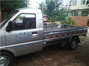 货运搬家五菱小货车为你服务13630226343