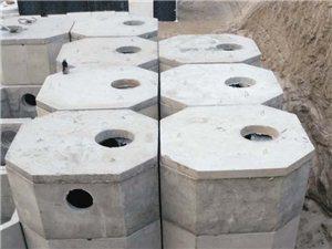 制作砼化糞池,井蓋,排水系統