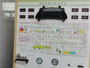 汽车电工技术是汽修核心技术