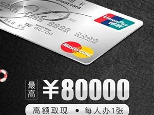 金融信用卡服务