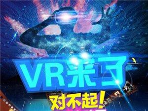 盗梦空间VR虚拟世界身临其境