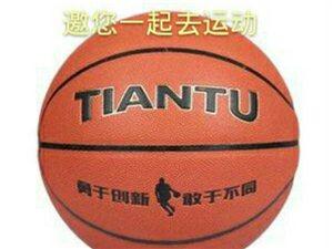 奇居俱乐部篮球训练营