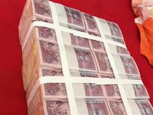 出售五角纸币十捆,有升值潜力巨大