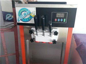 出售9成新商用冰淇淋机