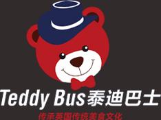 夹江县泰迪巴士时尚西式餐饮