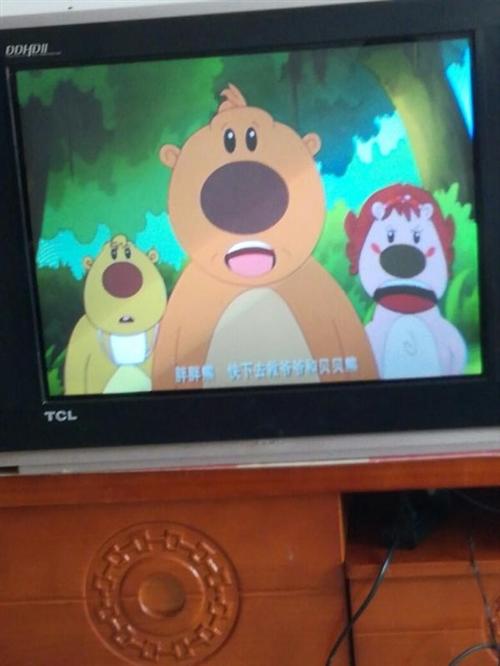 TCL電視處理