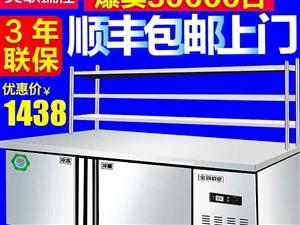 商用电冰箱1米2
