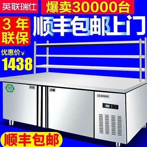 商用冰箱1米2