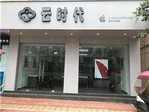 即日起凡是苹果用户,进店即可领取纳米防爆膜一张