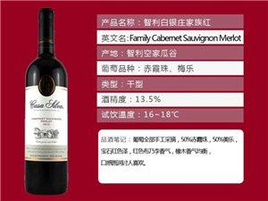 全球进口葡萄酒直供