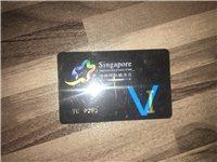 出售星洲国际健身卡半年卡一张