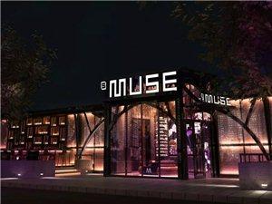 苏格缪斯SMUSE酒吧 定台专线 夜生活