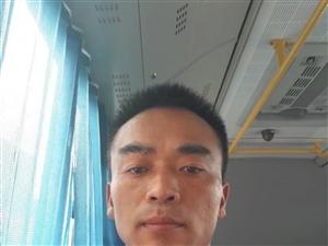 GEjiwei