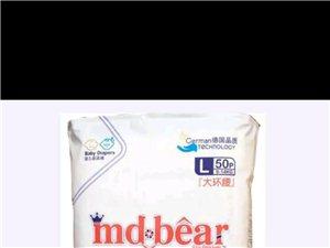 米兜熊纸尿裤