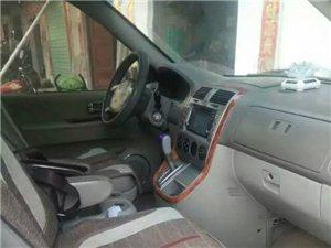 车故无事故!