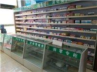 連鎖藥店貨架處理