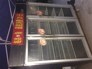 三开门冷藏柜