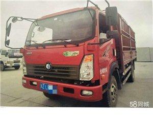 4米2高欄貨運出租,能拉10噸左右的貨車。搬家